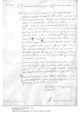 http://www.historici.nl/media/wvo/images/12000-12999/12964_thumb.png